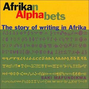 Saki-Mafundikwa